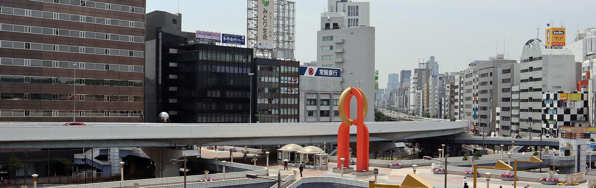 東上野歯科クリニック看板
